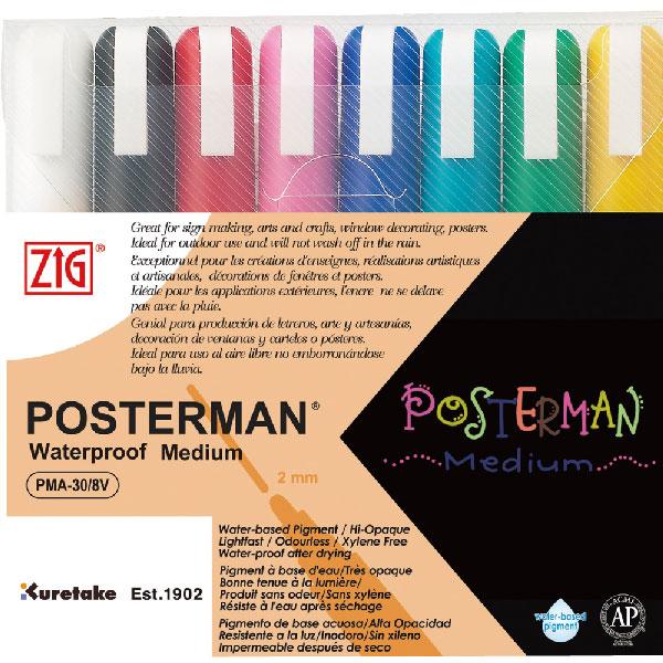 Posterman